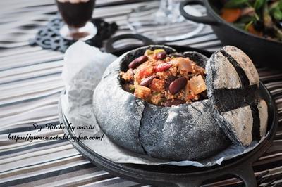 レシピ動画『真っ黒パンでハロウィンディナー』