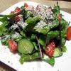 ブラックペパーとパルミジャーノのグリーンサラダ