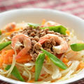 納豆エスニックスープ スパゲティ by Marikoさん