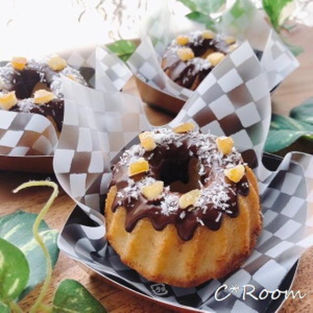クグロフ型のオレンジケーキ