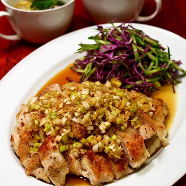 カリカリチキン(鶏ムネ肉)の甘酢ねぎダレ