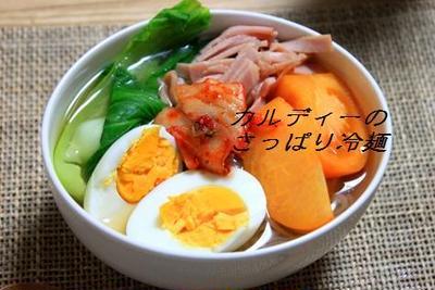 チャーシュー風のハムと冷麺