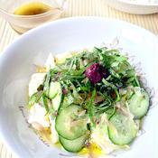 梅ドレッシングの豆腐サラダ