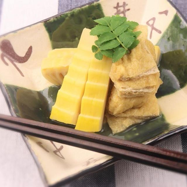 簡単だけど難しいタケノコ(筍)と油揚げの煮物