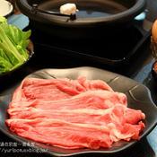 黒胡椒仕立てのすき焼き