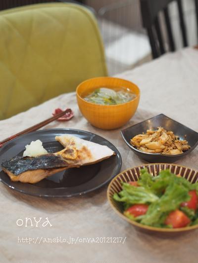 【デトックス献立】ぶりカマの塩焼きと野菜たっぷりドーン!