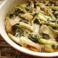 醤油麹サーモン野菜とペンネのオーブン焼き