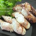 手でつまめる「スティック肉巻きおにぎりをすし飯で」ミツカンすし酢でアイディアSUSHIレシピ。