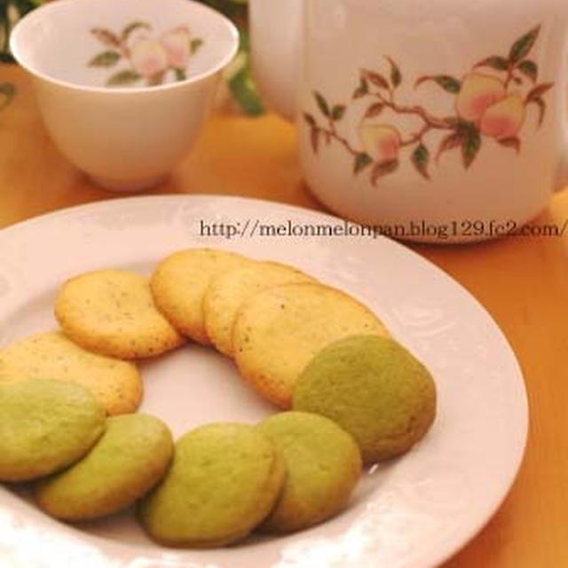 2種類のお茶のティークッキー(紅茶と抹茶)☆アイスボックスタイプ