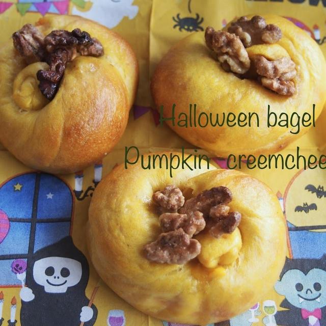 【レシピあり】カラメルくるみのWかぼちゃクリームチーズベーグル!低温長時間発酵でおいしいベーグルでーきた!ハロウィンに●