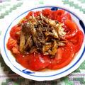 トマトとキノコの冷菜