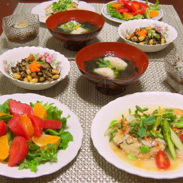 「豆腐ハンバーグ、カニ餡かけ」、「ホタテ貝のシンジョとアオサ海苔のすまし汁」
