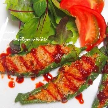 京野菜レシピコンテストに投票のお願い    京野菜セット、抽選で当たります♪