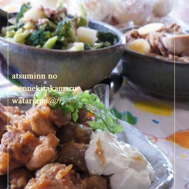 ブロッコリーとお芋の雑穀ブレンドサラダ