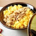 驚くほど簡単!フライパン一つで完成!鶏そぼろ丼 by 銀木さん