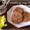 砂糖少量で驚きの甘さ♪紅茶風味のバナナクッキー  by MOMONAOさん
