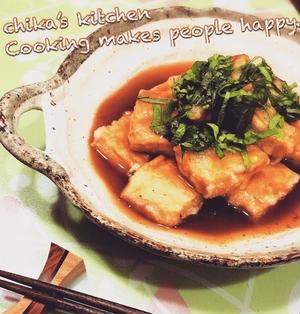 もちもちじゅわ〜♡材料4つで簡単‼︎揚げ出し高野豆腐♪