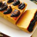 お砂糖なし!さつまいもとプルーンのプリンケーキ(動画有)/トースター焼き