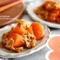 【レシピ】レンチン簡単副菜*にんじんとツナのおかか和え♡おすすめにんじんレシピ3選!#電子レンジ #副菜 #にんじん #ツナ #お弁当