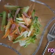 生の青梗菜でサラダ