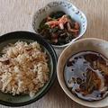 松茸ごはん他のきのこ定食で昼ごはん