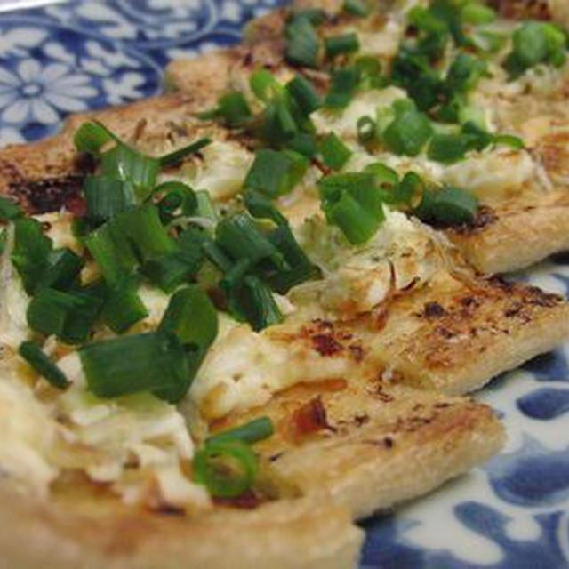焼きクリームチーズのトリコ♪ 味噌じゃこチーズで油揚げピザ