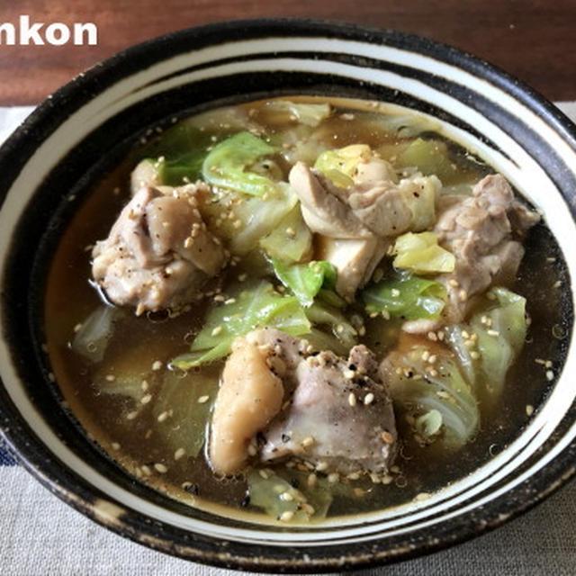 【めっちゃ簡単!!スープが絶品】鶏とキャベツのもつ鍋風&豚もやしのもつ鍋風