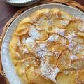 フライパンで簡単♪ タルト・タタン風 アップルパンケーキ