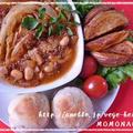 スパイスミラクル♪フライドポテトとチリコンカンキャベツスープのプレート
