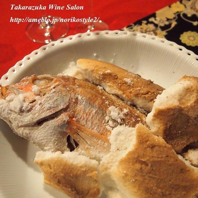 おうちで作る鯛の塩釜焼き