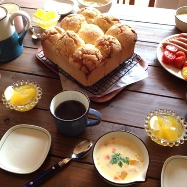 メープルメロンパンのちぎりパンなどなどで朝ごはん。〜