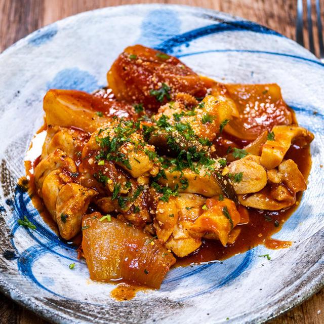ストウブ鍋で作るでっかい玉ねぎと鶏肉のトマト煮込み&LAWSON「A5等級黒毛和牛と卵黄」おにぎり