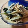 中華や和食の副菜に!ごま油香る「みょうがとワカメの塩だれ和え」レシピ by おむすびさん