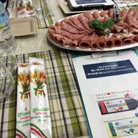 【レシピブログ】オトナ女子のための楽しく学ぶサントリーワインイベント~第5回お家で楽しむイタリアワイン『タヴェルネッロ』~