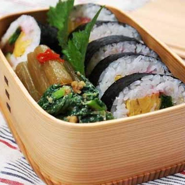 巻き寿司・・お弁当&我が家の塩事情♪