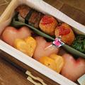 バレンタインの❤生ハム寿司おにぎり弁当