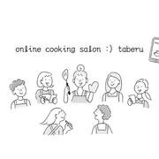 [新サービス案内]online cooking  salon :) taberu