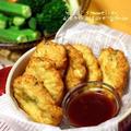 少なめ油でOK「お肉不使用!豆腐のふわふわナゲット」簡単BBQソースの作り方も有り。