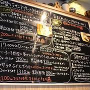 【カフェ】CAFERISTA(カフェリスタ)@南流山