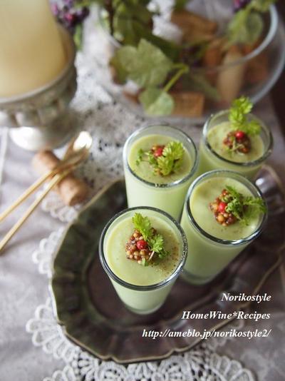 アボカドと飲むヨーグルトで作る簡単ムース「盛り付け」