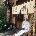明治2年創業の神田錦町更科で2色そばを。