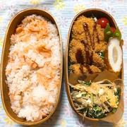 20180323チキンカツ弁当&チャレンジ1ねんせい4月号が来たっ!!