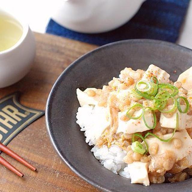 休日のランチに♡ミラクル節約時短♡45円*ふわふわ豆腐丼