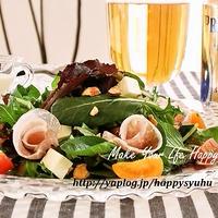 生ハムのミニ薔薇&ベビーリーフの彩り☆サラダ