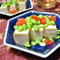 枝豆塩やっこ。採れたての枝豆と塩豆腐で作るシンプルで旬のおつまみ。 by akkeyさん