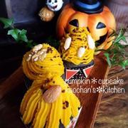 買い出しは大仕事。/ハロウィンにおすすめ!かぼちゃモンブランカップケーキ【フーディストノート】