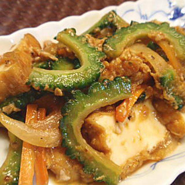 ゴーヤと厚揚げの味噌チャンプルー(レシピ付)