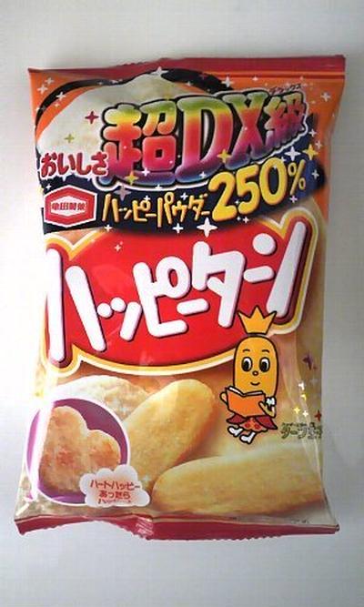 ハッピーターン おいしさ超DX級 ハッピーパウダー250%@亀田製菓