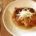 旨い肉を喰う。美味肉汁の山椒一味塩麹チキンステーキ(糖質6.4g)