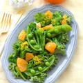 【レシピ】春野菜と柑橘の美容サラダ
